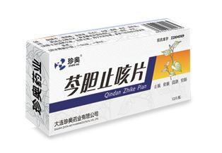 芩胆止咳片