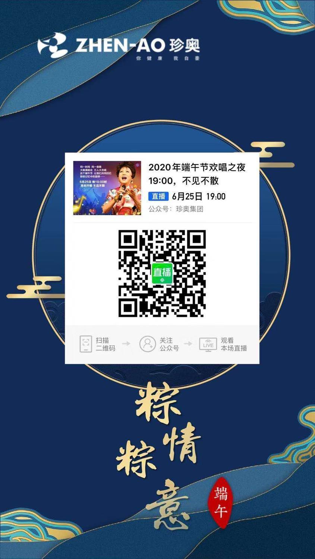 微信圖片_20200624153558.jpg