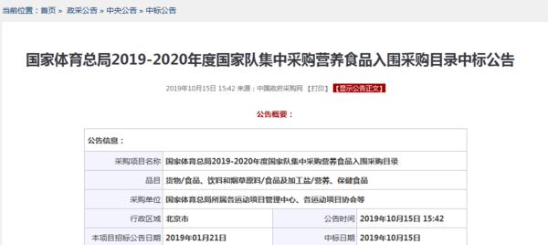 QQ浏览器截图20191027201325.png